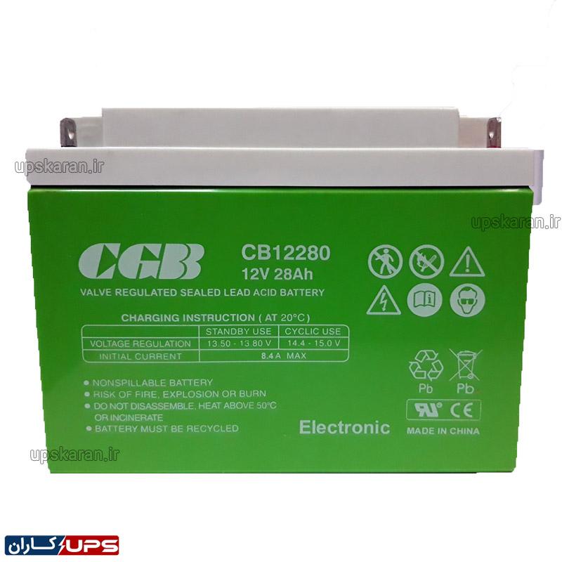 باتری یو پی اس 12 ولت 28 آمپر سی جی بی