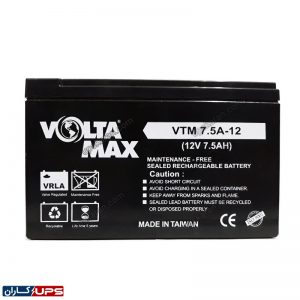 باتری یو پی اس 7.5 آمپر ولتامکس