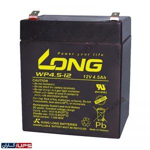 باتری 12 ولت 4.5 آمپر لانگ