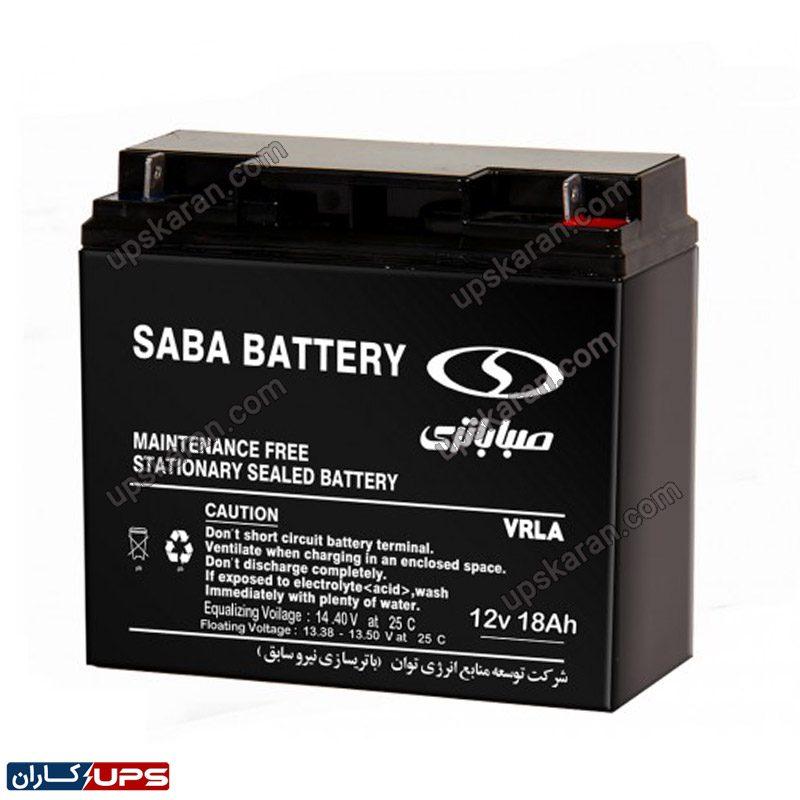 باتری یو پی اس 12 ولت 18 آمپر صبا
