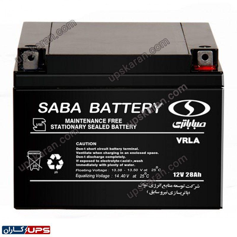 باتری یو پی اس ۱۲ ولت ۲۸ آمپر صبا