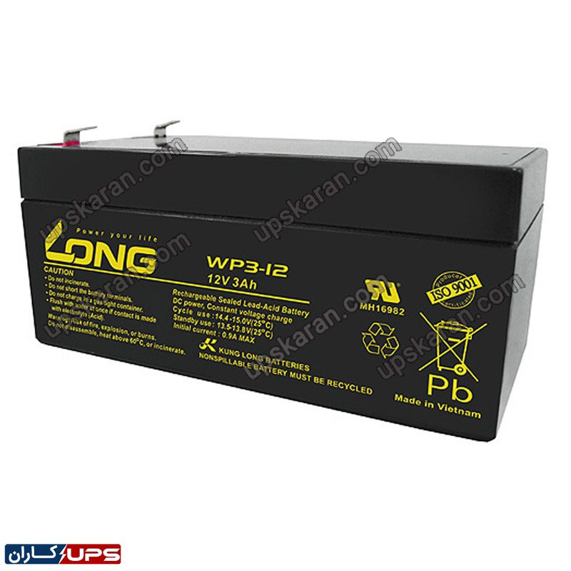 باتری یو پی اس 12 ولت 3 آمپر لانگ