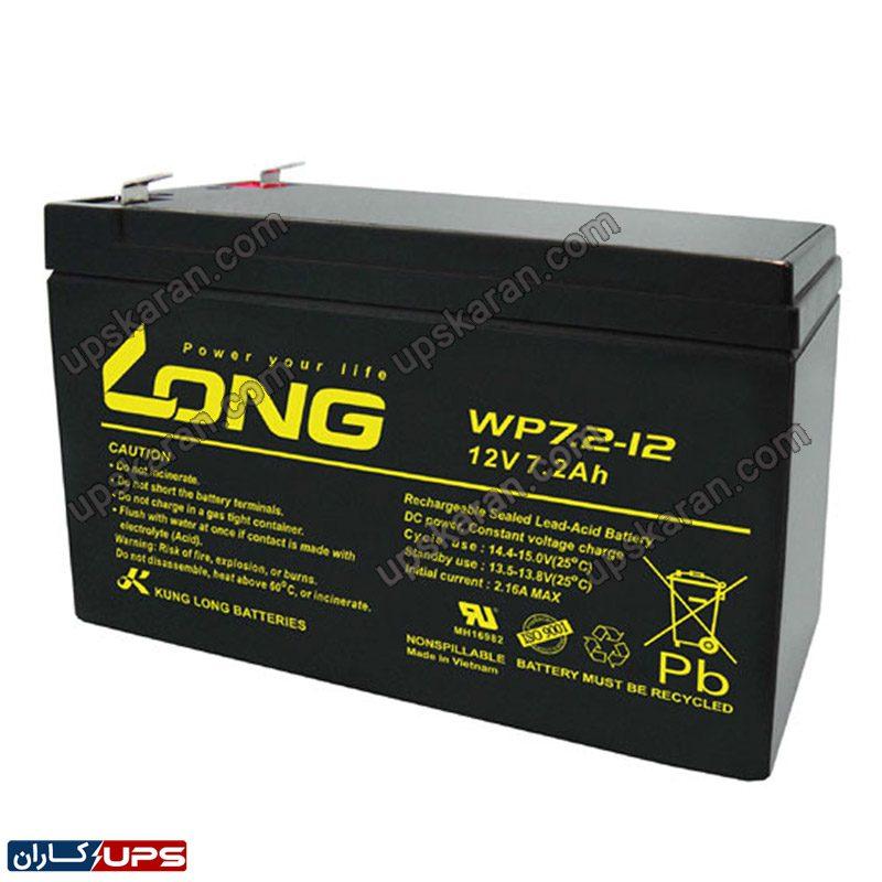 باتری یو پی اس لانگ ۱۲ ولت ۷٫۲ آمپر