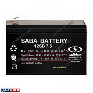باتری یو پی اس 12 ولت 7.5 آمپر صبا