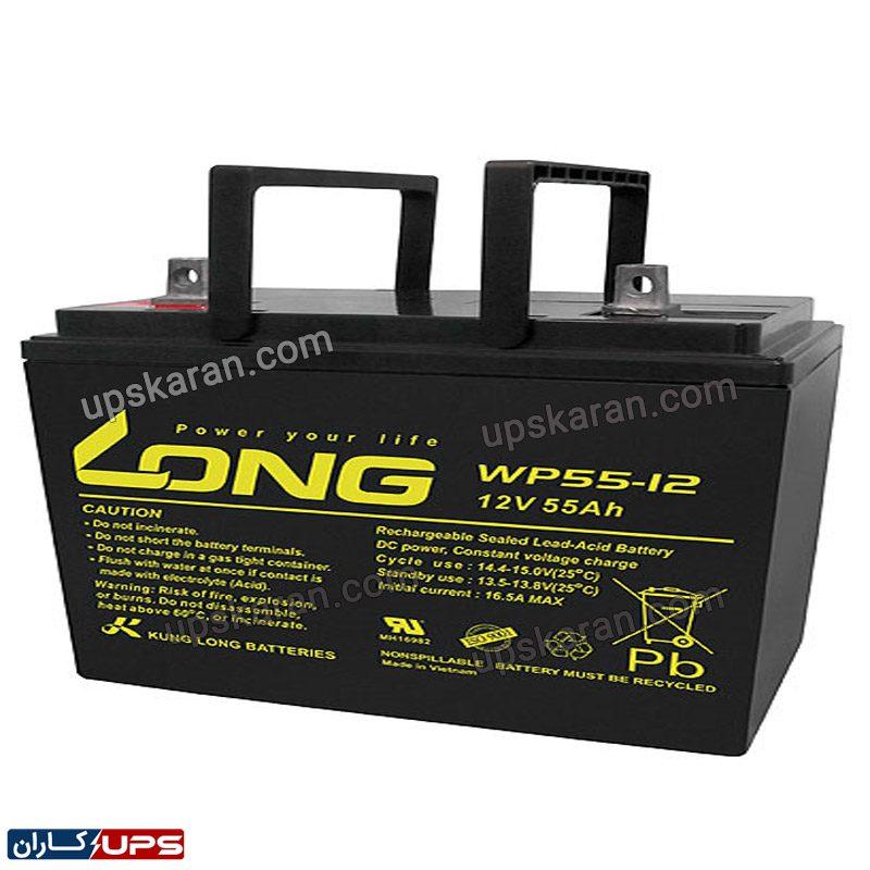 باتری یو پی اس ۱۲ ولت ۵۵ آمپر لانگ