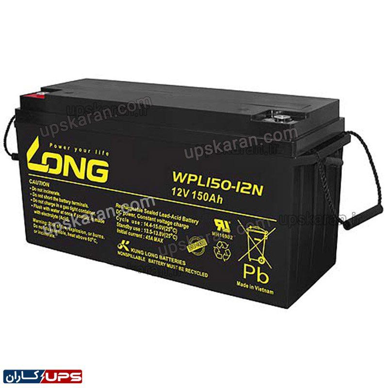 باتری یو پی اس 12 ولت 150 آمپر لانگ