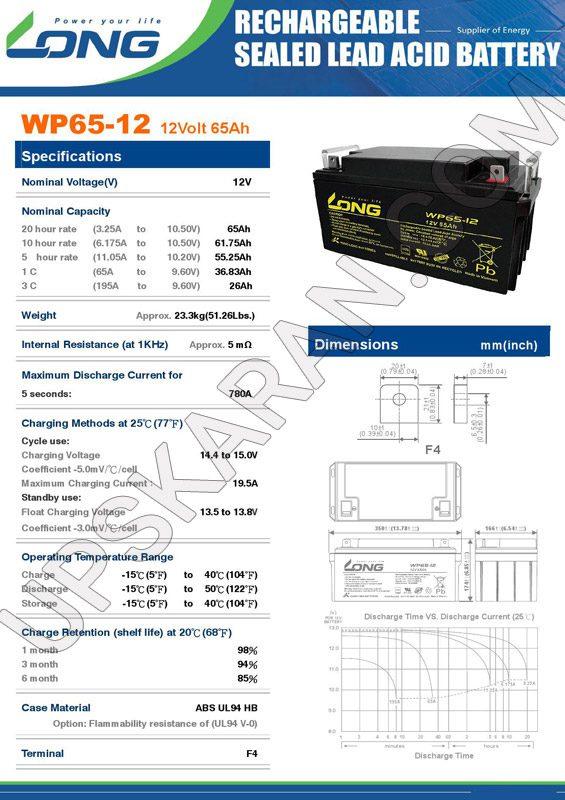 باتری یو پی اس 12 ولت 65 آمپر لانگ-دیتاشیت1