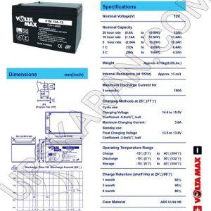 باتری یو پی اس 12 ولت 12 آمپر ولتا مکس-دیتاشیت1