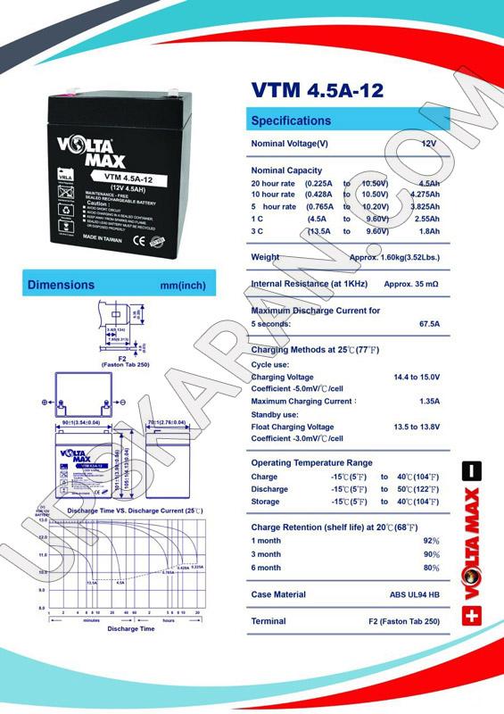 باتری یو پی اس 12 ولت 4.5 آمپر ولتا مکس-دیتاشیت1