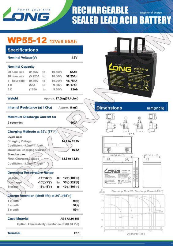باتری یو پی اس ۱۲ ولت ۵۵ آمپر لانگ-دیتاشیت۱