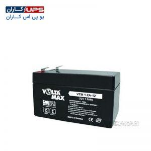 باتری 12 ولت 1.2 آمپر ولتامکس