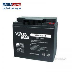 باتری 12 ولت 18 آمپر ولتامکس