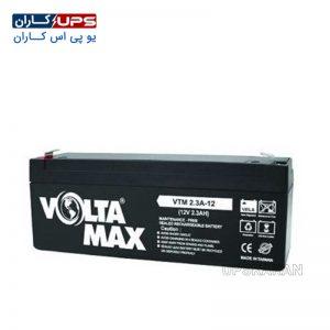 باتری 12 ولت 2.3 آمپر ولتامکس