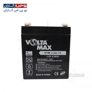 باتری 12 ولت 4.5 آمپر ولتامکس