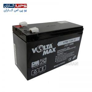 باتری 12 ولت 7.5 آمپر ولتامکس