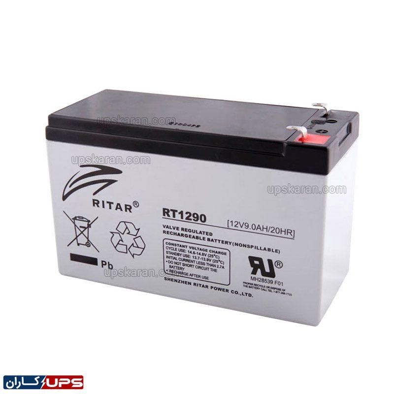 باتری یو پی اس 9 آمپر ریتار