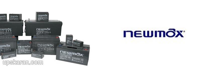 باتری یو پی اس نیومکس