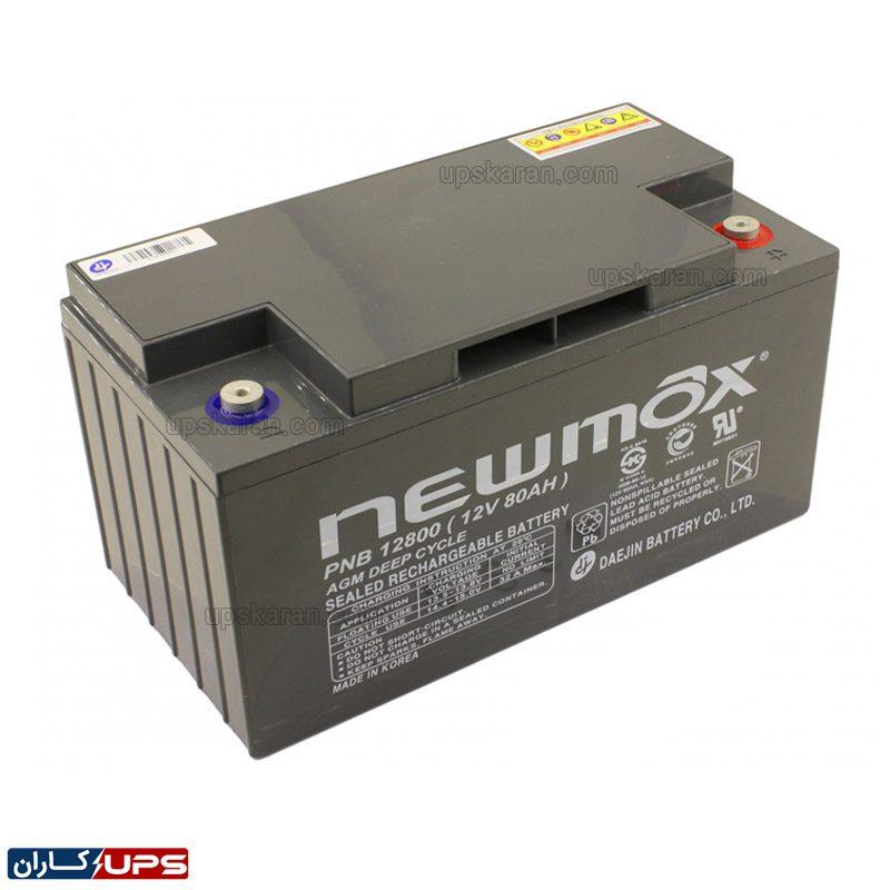 باتری یو پی اس ۸۰ آمپر نیومکس