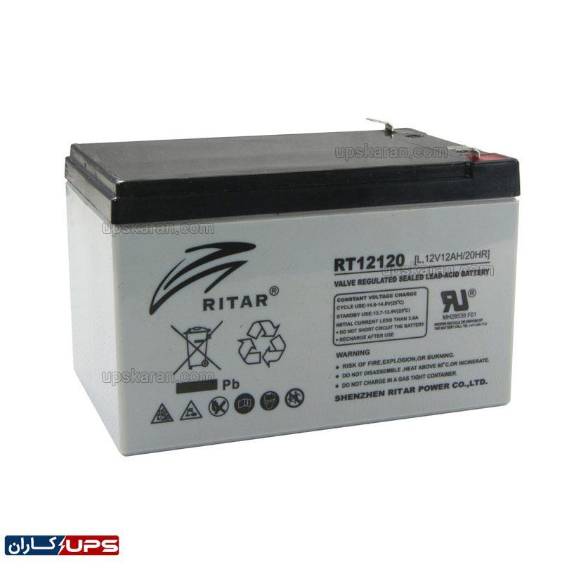 باتری یو پی اس 12 آمپر ریتار