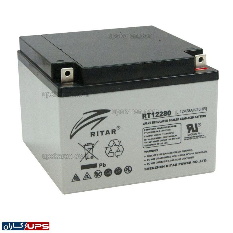 باتری یو پی اس 28 آمپر ریتار