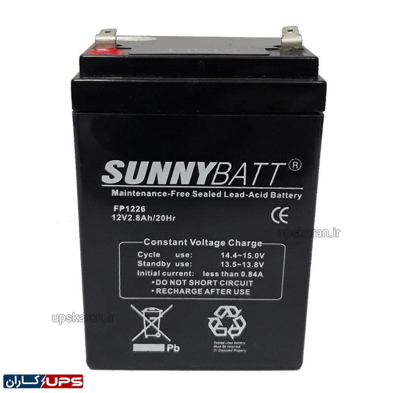باتری یو پی اس 12 ولت 2.8 آمپر سانی بت
