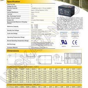 باتری یو پی اس 12 ولت 12 آمپر ریتار-دیتاشیت1
