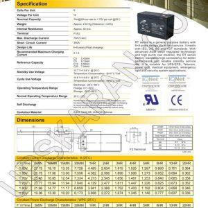 باتری یو پی اس 12 ولت 7 آمپر ریتار-دیتاشیت1
