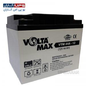 باتری 12 ولت 44 آمپر ولتامکس