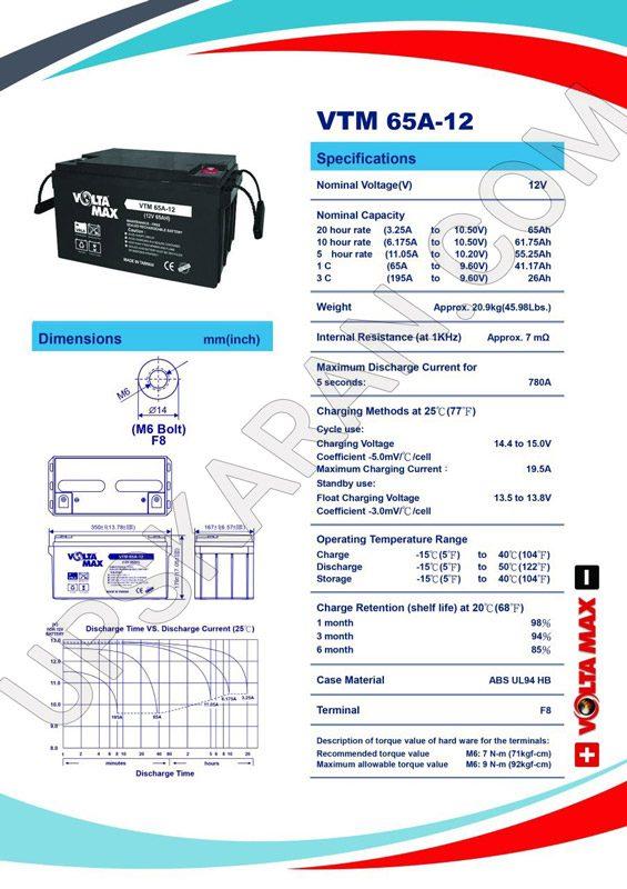 باتری یو پی اس ۱۲ ولت ۶۵ آمپر ولتامکس- دیتاشیت ۱