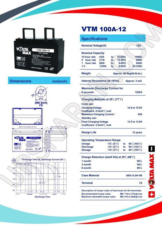 باتری یو پی اس ۱۲ ولت ۱۰۰ آمپر ولتامکس- دیتاشیت ۱