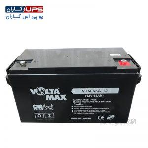 باتری 12 ولت 65 آمپر ولتامکس