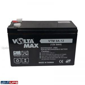 باتری 9 آمپر ولتامکس