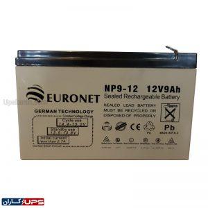 باتری-9-آمپر-یورونت