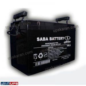باتری یو پی اس 100 آمپر صبا