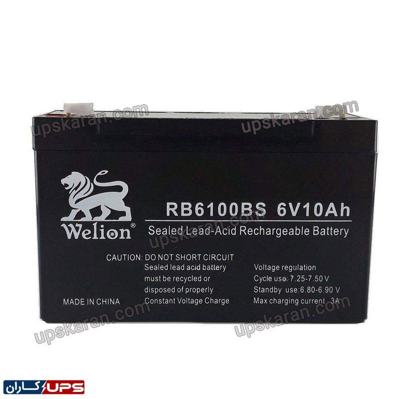 باتری یو پی اس 12 ولت 10 آمپر ویلیون