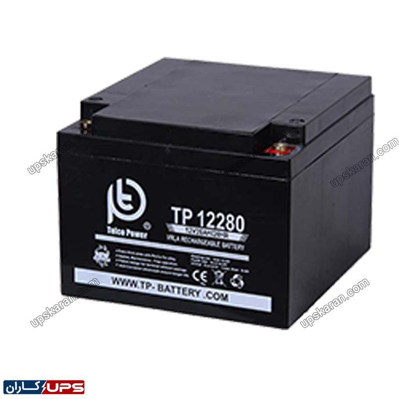 باتری تلکوپاور 12 ولت 28 آمپر