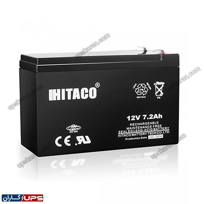 باتری یو پی اس هیتاکو 7.2 آمپر