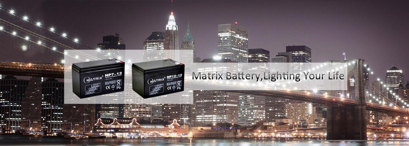 باتری ماتریکس و روشنایی