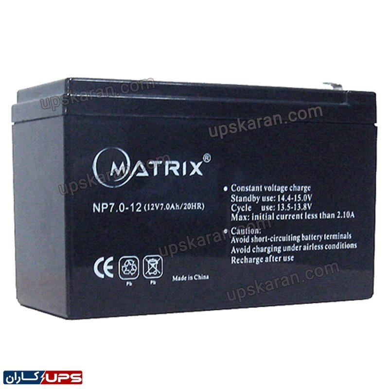 battery sample