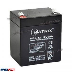 باتری یو پی اس ماتریکس 5 آمپر