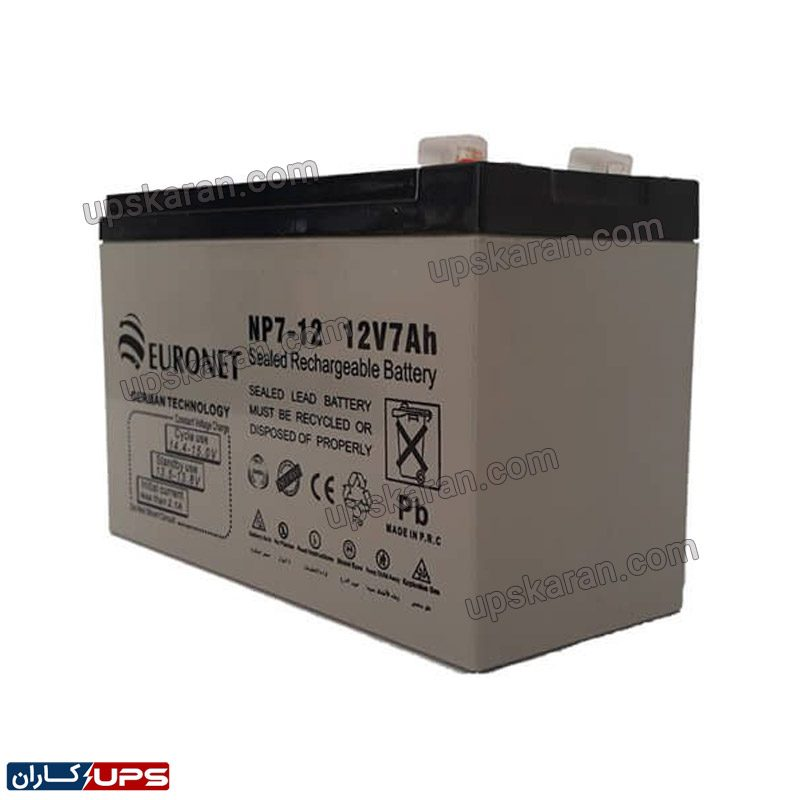 battery sample7a3