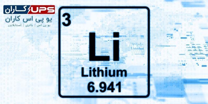 عدد اتمی لیتیوم