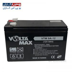 باتری 12 ولت 9 آمپر ولتامکس