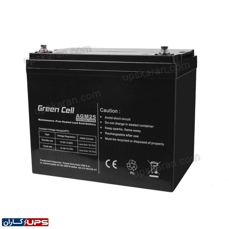 باتری 75 آمپر گرین سل 001