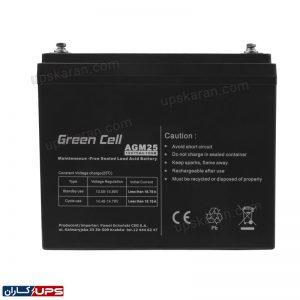 باتری 75 آمپر گرین سل 002