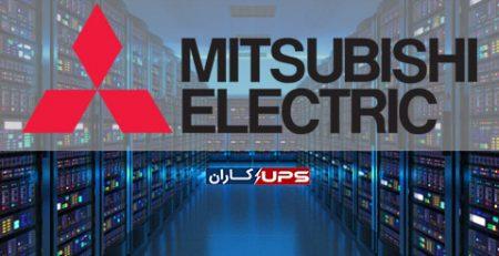 میتسوبیشی الکترونیک