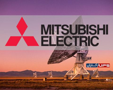 میتسوبیشی-الکترونیک.jpg-02
