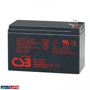 باتری 7 آمپر سی اس بی CSB