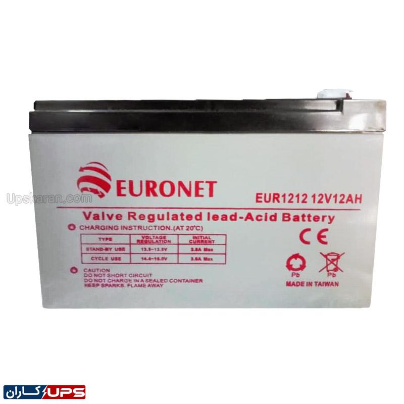 باتری 12 آمپر یورونت