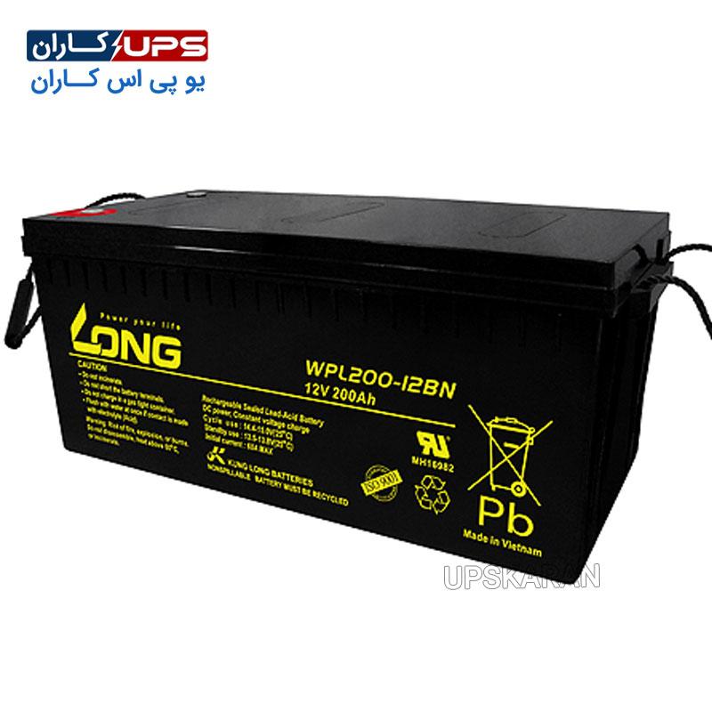 باتری 12 ولت 200 آمپر لانگ